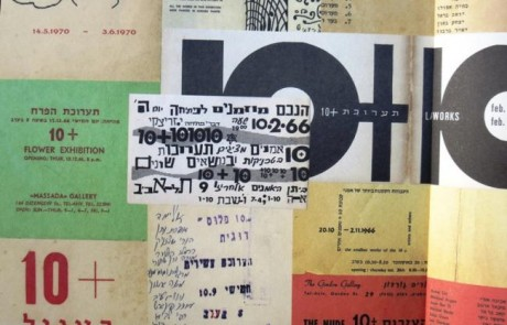 """Ten Plus"" group – innovation in Israeli art"