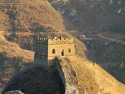Infrastructure and rain caused a large part of the Chinese wall to collapse