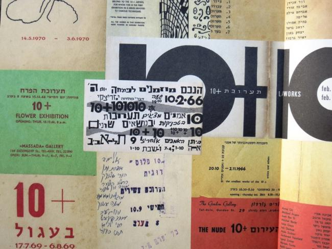 """""""Ten Plus"""" group – innovation in Israeli art"""